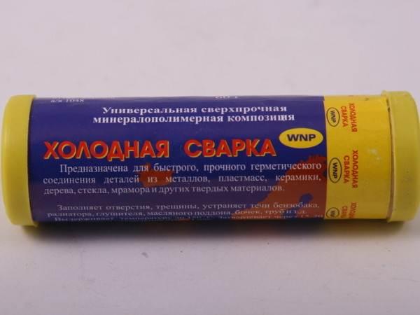 На фото показан тубус с холодной сваркой для сверхпрочного сваривания швов