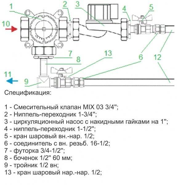 На фото показана схема подключения одного контура теплого пола