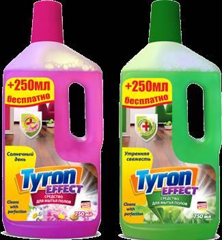 На фото средства для мытья паркета и ламината