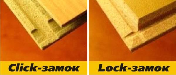 На фото видны различия между замковыми пазами.