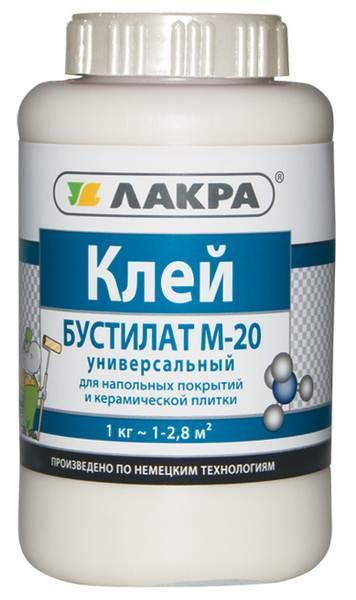 Одна из разновидностей Бустилата М – «Лакра», самая низкая цена по России