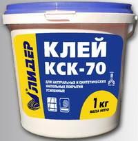 Сертификат на линолеум – гарантия безопасности напольного покрытия