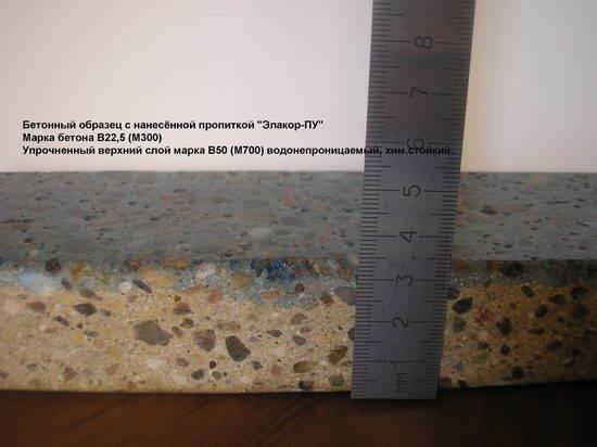Покрытие Элакор ПУ не только окрашивает поверхность, но и делает прочным верхний слой