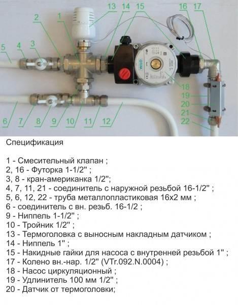 Схема подключения с авторегулировкой