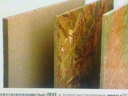 Существуют различные виды плит из древесины.