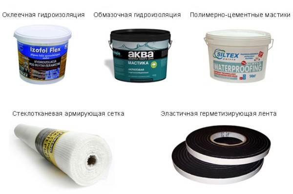 Такие гидроизолирующие материалы можно использовать на кухне.