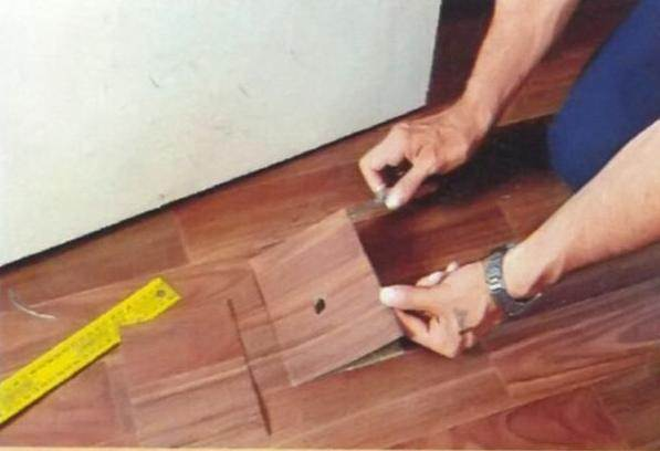 Удаление дефектной части
