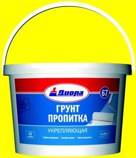 Укрепляющая пропитка для бетонных и кирпичных оснований.
