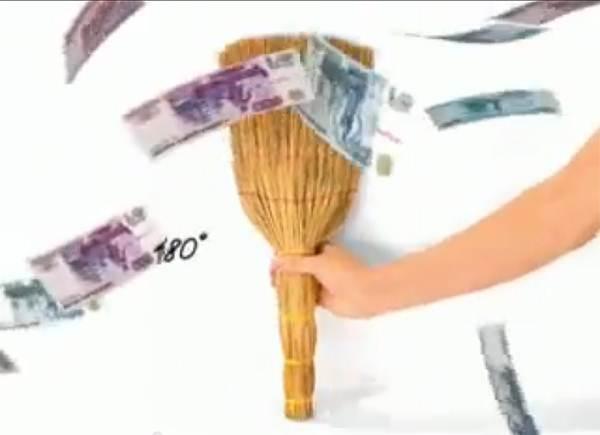 Веник ставят ручкой вниз, чтоб деньги водились.