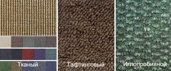 Внешние отличия между покрытиями различных видов.